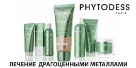 Phytodess лечение волос драгоценными металлами