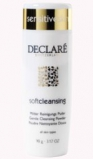 Очищающая пудра Declare Gentle Cleansing Powder