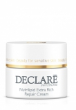 Питательный крем Declare Nutrilipid Nourishing Repair